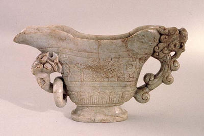 Jade libation cup