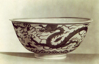 Ceramic bowl from the Paget Collection