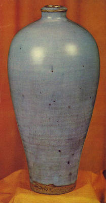 Ceramic vase from the Frederick Knight Collection